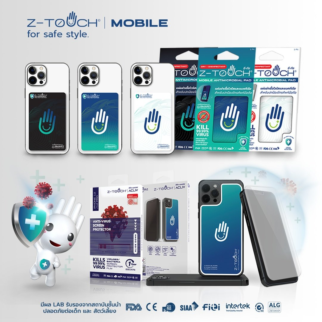 z touch