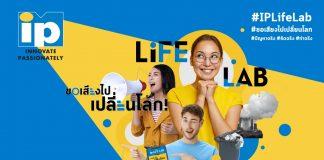 ip life lab