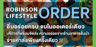 Robinson Lifestyle Order
