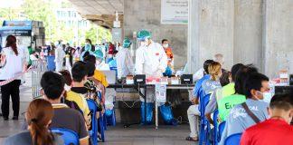 bangkok vaccination กรุงเทพ วัคซีน vaccine