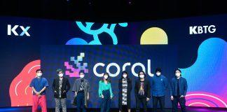 kbtg kx coral
