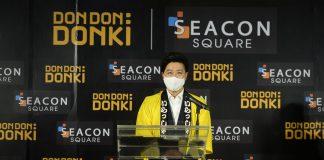 ดองกิ donki 1
