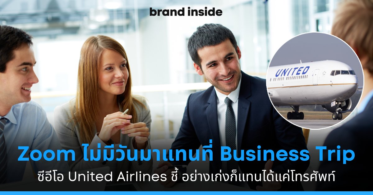 business united airlines ceo zoom